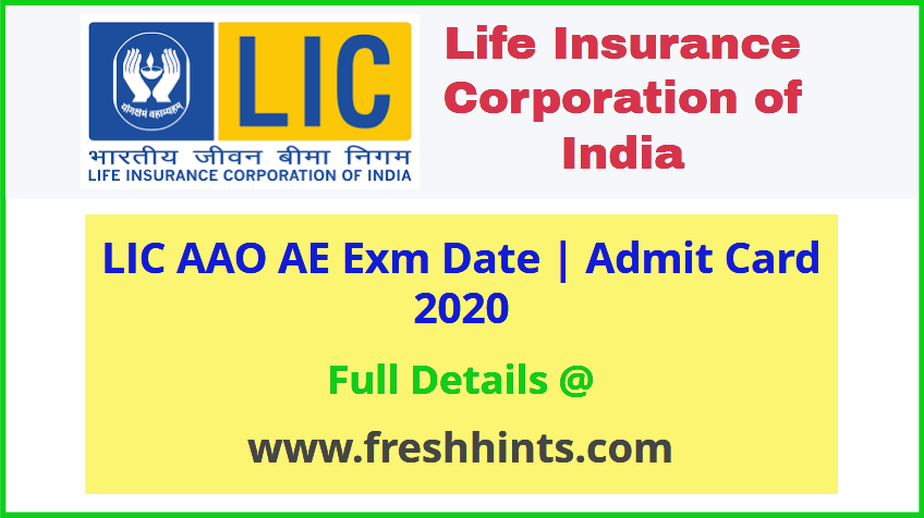 Life Insurance Corporation AAO Admit Card 2020