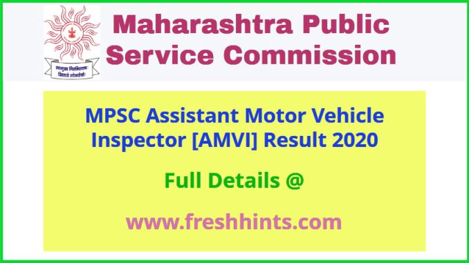 Maharashtra Assistant Motor Vehicle Inspector Result 2020