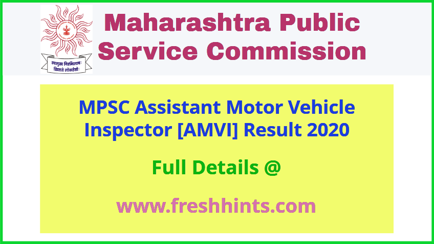Maharashtra Assistant Motor Vehicle Inspector Result 2020