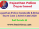 Raj Police Constable Admit Card 2020