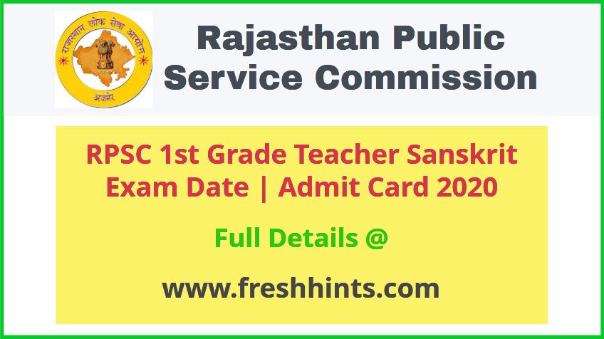Rajasthan 1st Grade Sanskrit Vibhag Admit Card 2020
