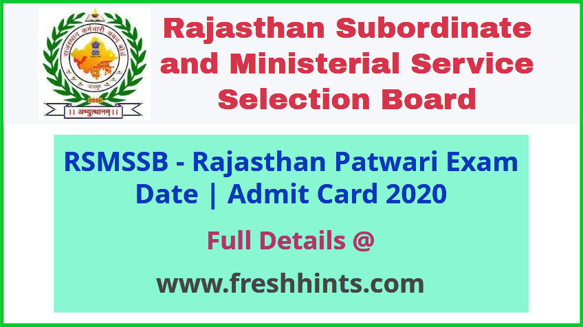Rajasthan Patwari Admit Card 2020