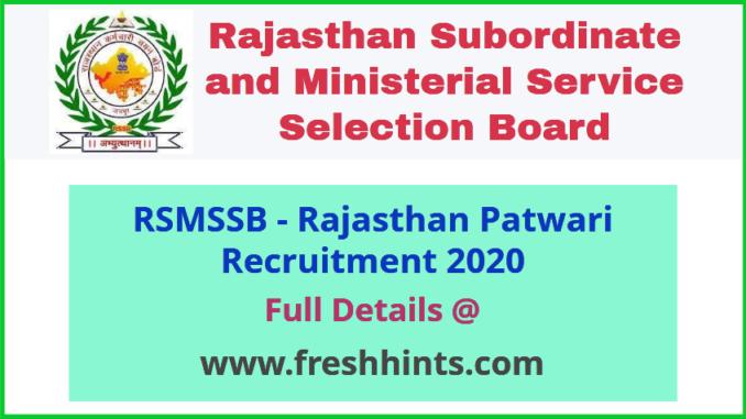 Rajasthan Patwari Bharti 2020 Details