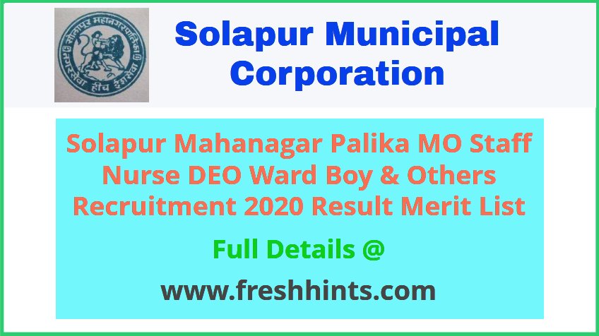 Solapur Mahanagar Palika Bharti Result 2020