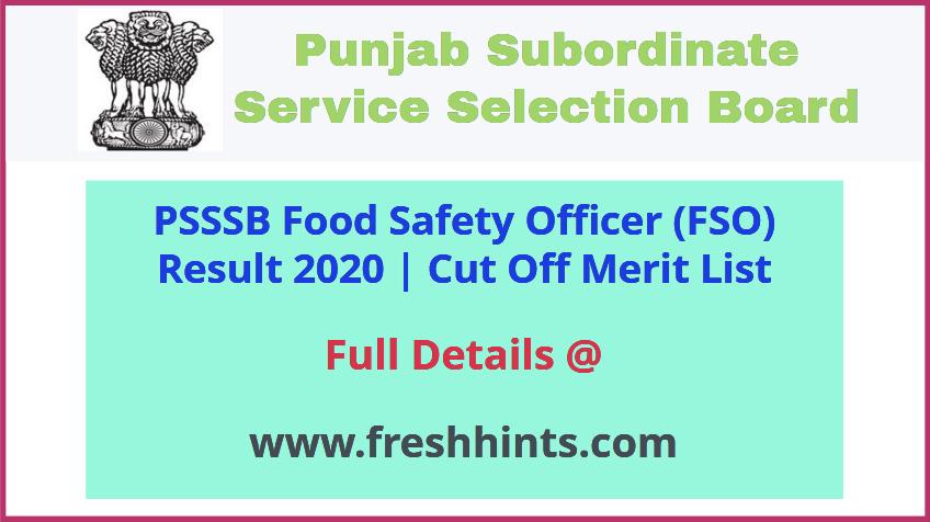 SSSB Punjab Food Safety Officer Result 2020