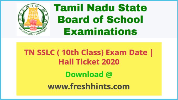 Tamil Nadu Board 10th Class Hall Ticket 2020