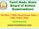 Tamil Nadu Board 10th Class Hall Ticket 2020