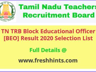 TN Block Educational Officer Result 2020