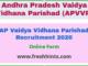 AP Vaidya Vidhana Parishad Recruitment 2020