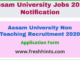 Assam University Non Teaching Recruitment 2020