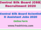 Central Silk Board Scientist & Assistant Jobs 2020