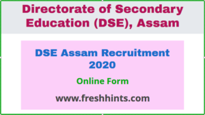 DSE Assam Recruitment 2020