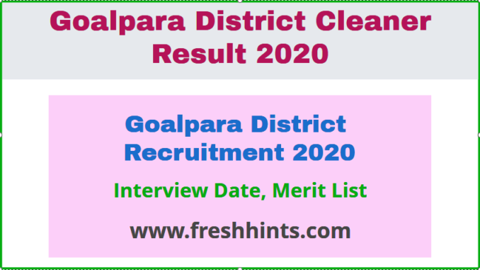 Goalpara District Recruitment 2020