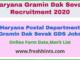 Haryana Postal Department Gramin Dak Sevak GDS Jobs