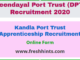 Kandla Port Trust Apprenticeship Recruitment