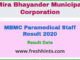 MBMC Paramedical Staff Result 2020