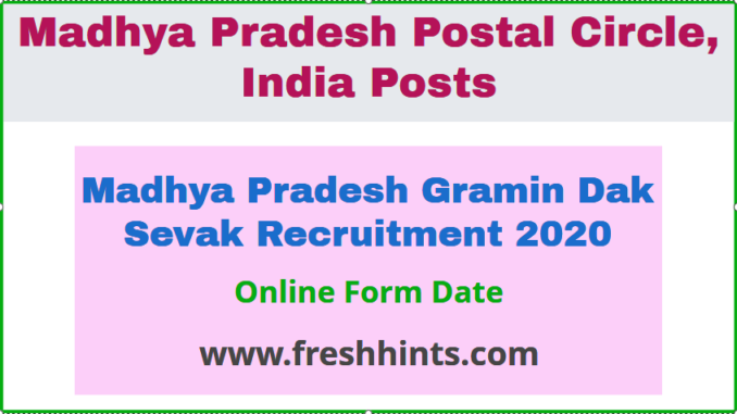 Madhya Pradesh Gramin Dak Sevak Recruitment 2020
