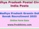 Madhya Pradesh Gramin Dak Sevak Recruitment 2020