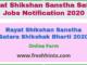 Rayat Shikshan Sanstha Satara Shikshak Bharti 2020
