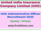 UIIC Administrative Officer Recruitment 2020
