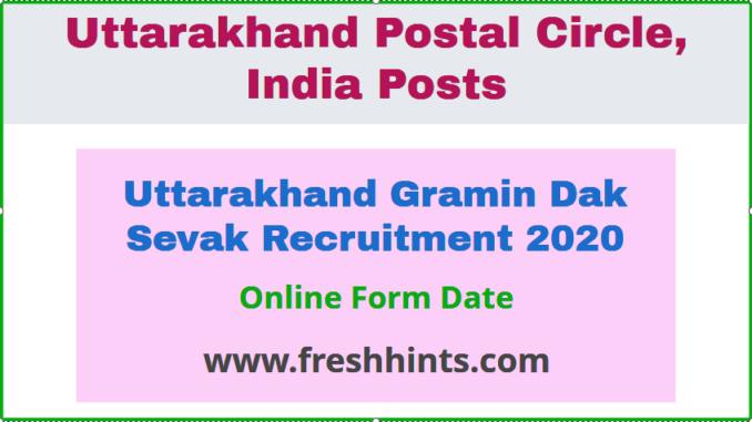 Uttarakhand Gramin Dak Sevak Recruitment 2020