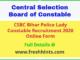 Bihar Police Constable Bharti