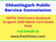 CGPSC Veterinary Assistant Surgeon Admit Card 2020