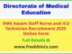 DME Assam Staff Nurse Recruitment