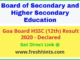 GBSHSE HSSC Results 2020