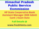 HP State Cooperative Bank Assistant Manager Admit Card 2020