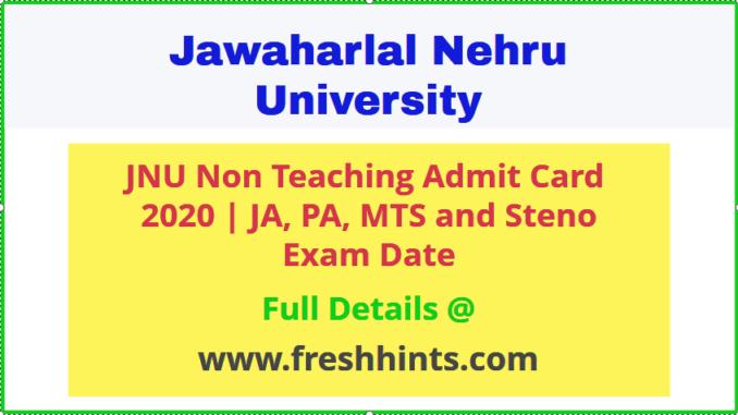 JNU Non Teaching Admit Card 2020