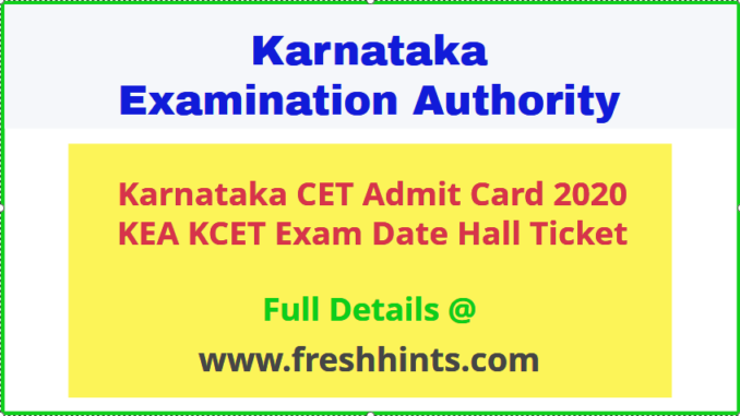 Karnataka Common Entrance Test Admit Card 2020