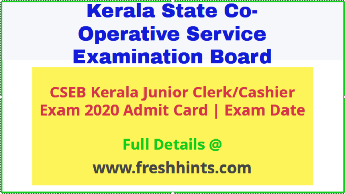 Kerala Cooperative Bank Junior Clerk Admit Card 2020