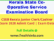 Kerala Cooperative Bank Junior Clerk Admit Card 2020