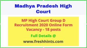 MP High Court Group D Vacancy 2020