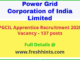 PGCIL Apprentice Recruiment 2020