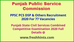 Punjab State Civil Services Combined Competitive Examination 2020