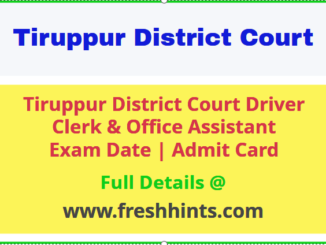 Tiruppur Court Admit Card