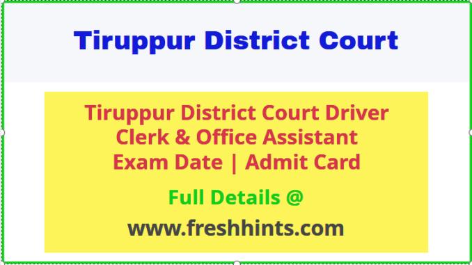 Tiruppur Court Admit Card