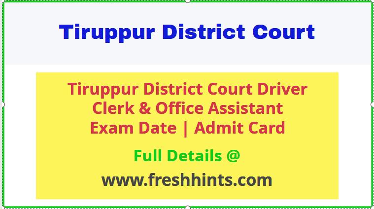 tiruppur court admit card  freshhints