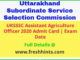 UKSSSC Assistant Agriculture Officer Admit Card