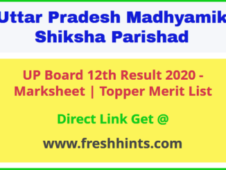 UP Board Intermediate Result 2020