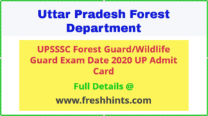 UP Forest Guard Admit Card 2020