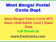 West Bengal Postal Circle MTS Admit Card 2020
