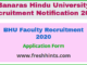 BHU Faculty Recruitment 2020