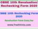 CBSE 10th Rechecking Form 2020