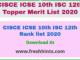 CISCE ICSE 10th ISC 12th Rank list 2020
