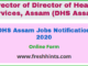 DHS Assam Jobs Notification 2020