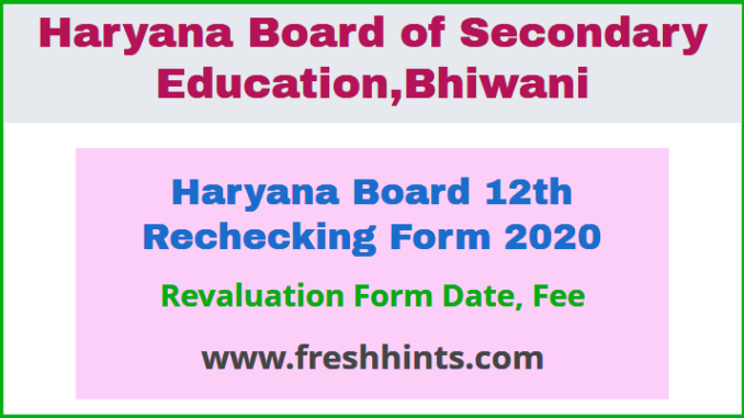 Haryana Board 12th Rechecking Form 2020