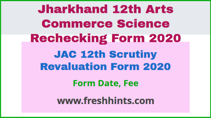 JAC 12th Scrutiny Revaluation Form 2020